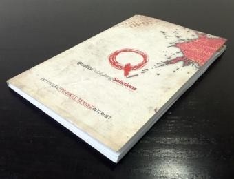 Εκτύπωση Booklet Σημειώσεων
